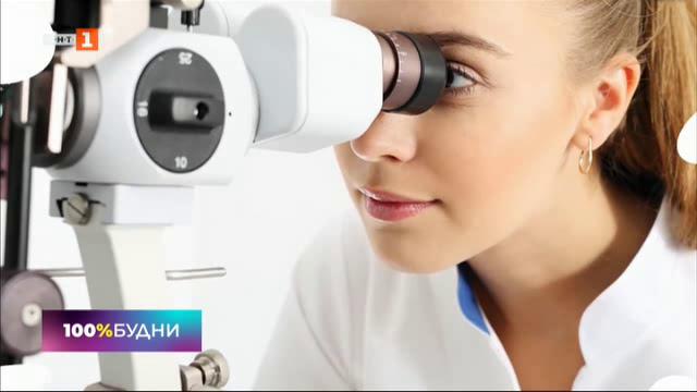 """Избрано от """"100% будни"""": Истини и лъжи за ирисовата диагностика"""