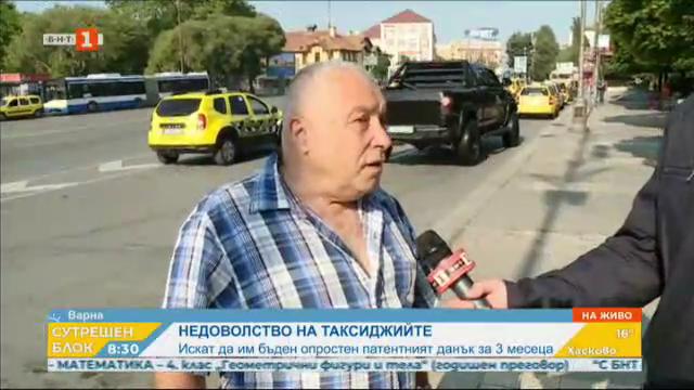Таксиметрови шофьори във Варна с искане към общината