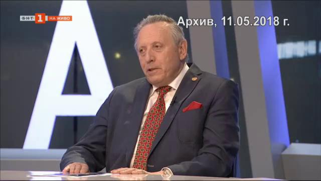 Спомен за академик Стефан Воденичаров