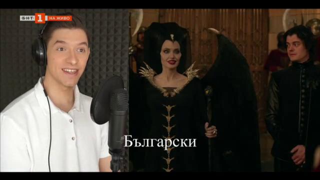 Да озвучаваш сам десетки роли - майсторът на дублажа Петър Байков