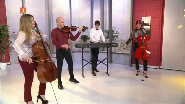 """Един различен концерт """"Ти пееш! с Плевнската филхармония и квартет Геомарчало"""