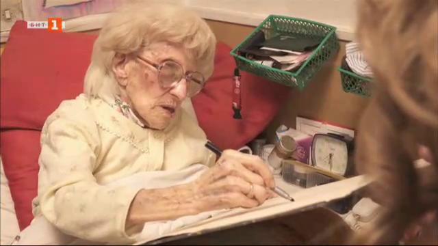 Един от най-добрите графици у нас – 100-годишната Сузи Аронова