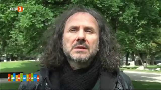Поети за поезията: Петър Чухов