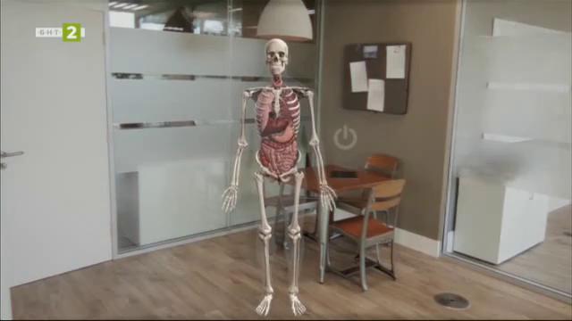 Как работи... добавената реалност в медицината