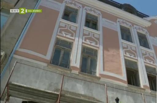 Кой изпълнява и контролира реставрациите на русенските архитектурни паметници?