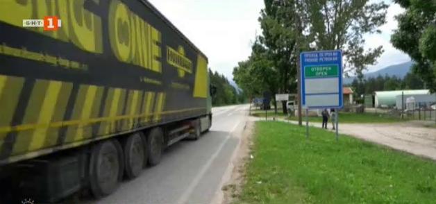 Пренасочен трафик заради ремонт на пътя Мездра - Ботевград