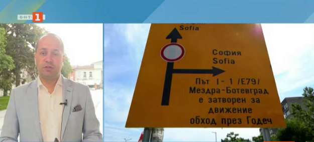 Инфраструктурен проект съживява икономиката на българския Северозапад