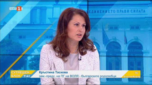 Кр. Таскова: Кампанията за безплатни лекарства няма финансова полза за Марешки