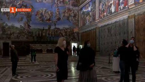 Ватиканските музеи отново отвориха врати