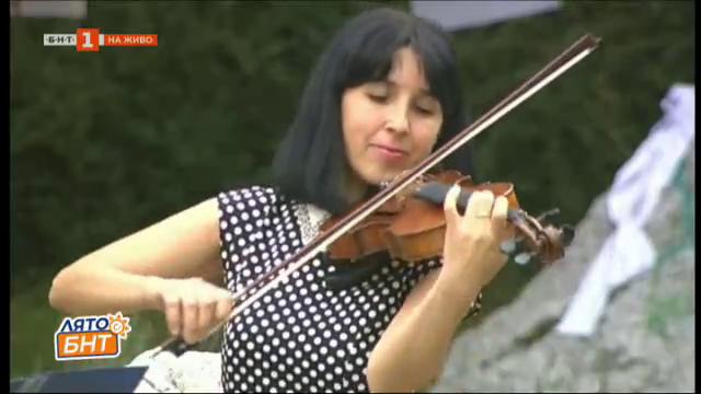 Цигулков концерт на възглавници в Благоевград