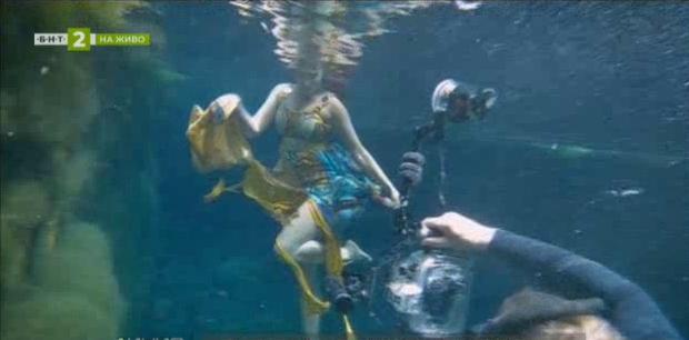 Подводна фотография във Вълшебния извор