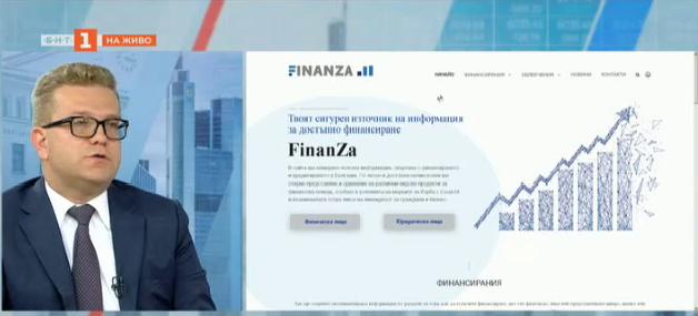 Finanza.bg: Колко фирми и хора се възползваха от антикризисните мерки