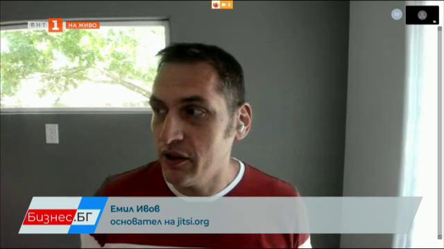Емил Ивов и неговата платформа за онлайн срещи Jitsi