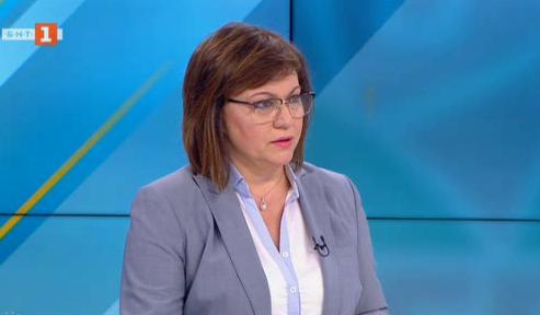 Корнелия Нинова: България има нужда от промяна и тя е възможна