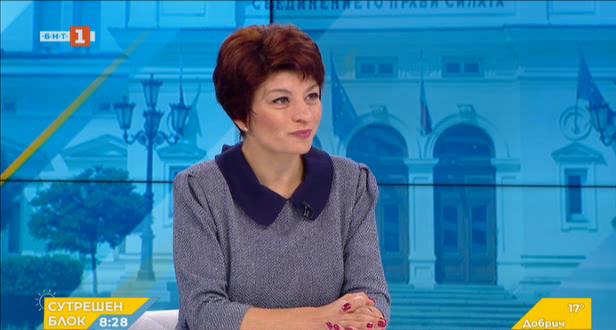 Д. Атанасова: Не БСП определя посоката на България, а българските граждани