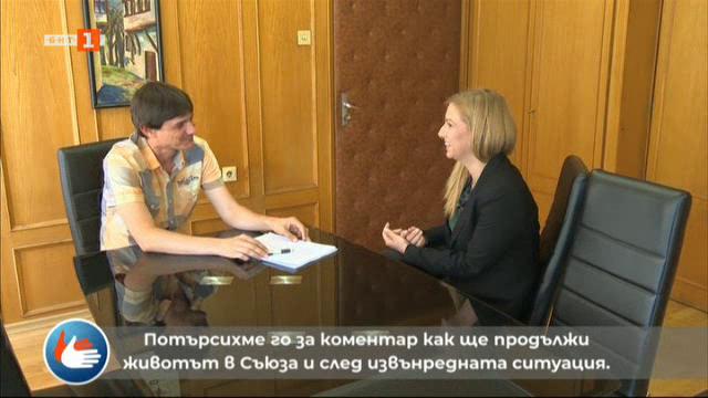 Среща с председателя на СГБ във връзка с извънредното положение