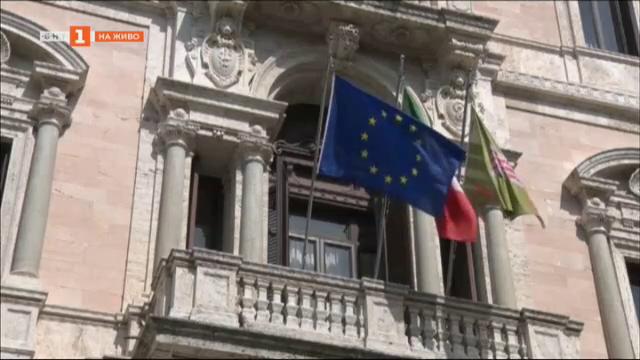 Парите на Европа – репортаж от Европейския парламент