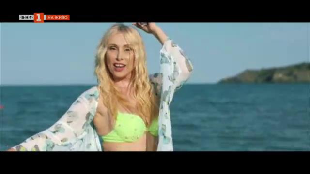 Новата песен на Кристина Димитрова