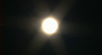 Наблюдаваме частично слънчево затъмнение