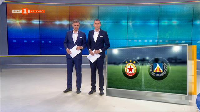 Отзивите след столичното дерби между ЦСКА и Левски