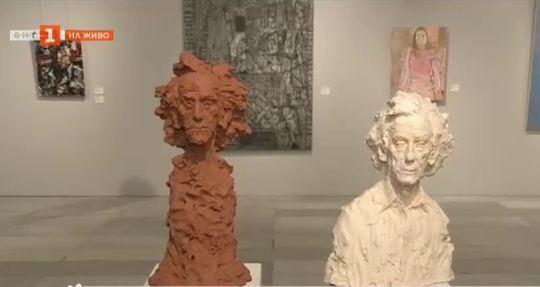 Портрет - обща изложба на секции Живопис и Скулптура