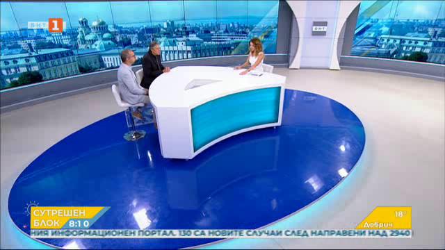 Скандалите в държавата. Коментар на Първан Симеонов и Антони Гълъбов