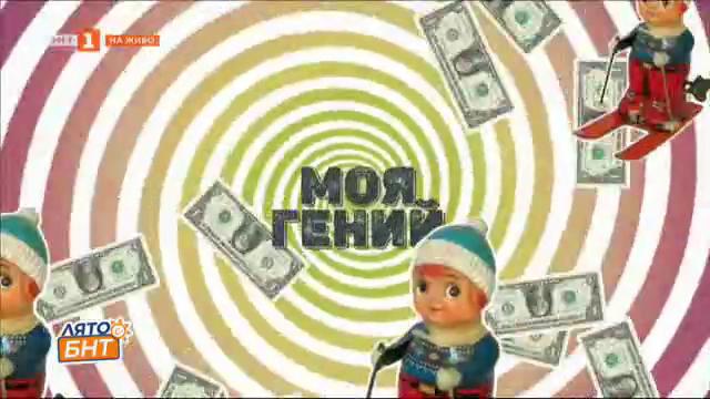 """Група """"Остава"""" и най-новата им песен """"Гений"""""""