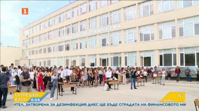 Зрелостниците от Първа езикова гимназия във Варна се дипломираха