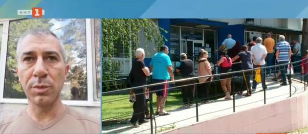 Отделът за регистрация и паспортна служба на МВР-Пазарджик отварят в 13.00 часа