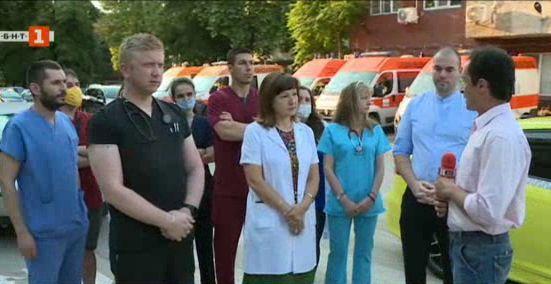 Колективна оставка на медици след пореден случай на агресия срещу лекар