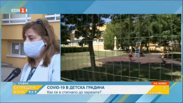 150 деца  от детска градина Звездичка в София ще бъдат тествани за Ковид-19