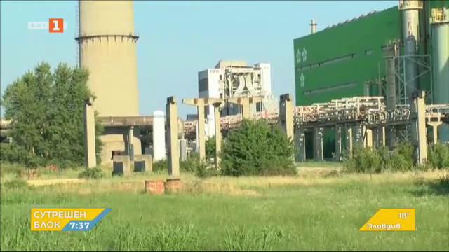 Каква е причината за взрива в Химическия завод в Свищов