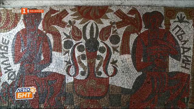 Започва реставрацията на мозайки на Йоан Левиев в подлеза до Баня Старинна