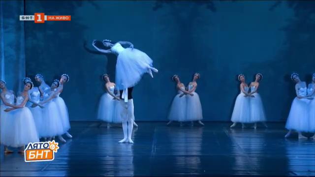 Гала концерт на Старозагорската опера за 95 години от създаването ѝ