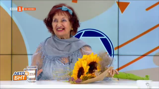 Мими Николова на 82 години
