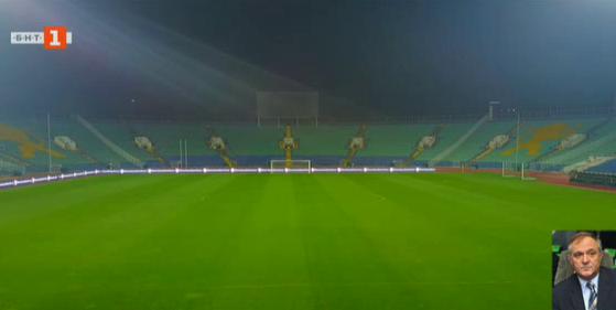До 12 000 души по трибуните на мача за Купата на България