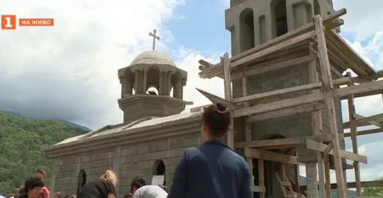 Възстановяват храм в обезлюдено пиринско село