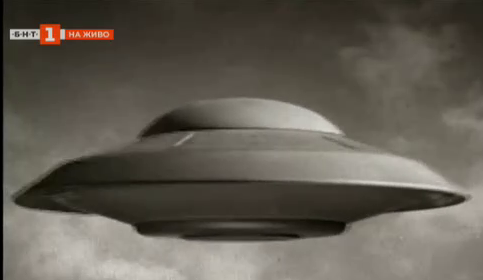 Мистериозни небесни явления, които имат своите научни обяснения