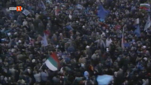 Весела Петрова за връщането на мандата от БСП през 1997 година