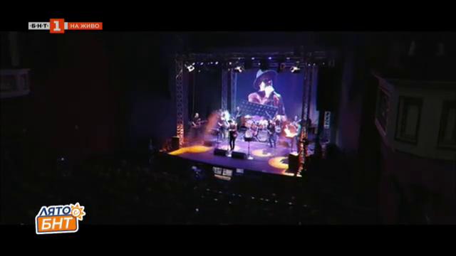 Боби Косатката за завръщането на концертния живот у нас