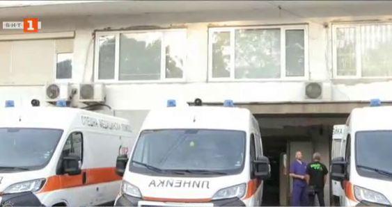 Намерен е мъжът, избягал от болница в Бургас