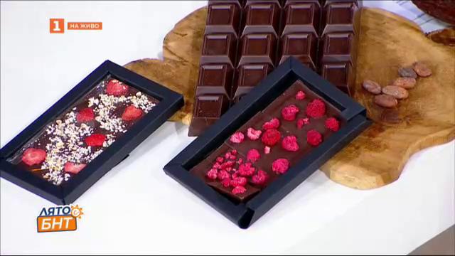 Как се прави най-вкусният български шоколад