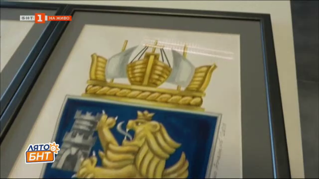 Влидираха пощенски марки с гербовете на Бургас и Хасково