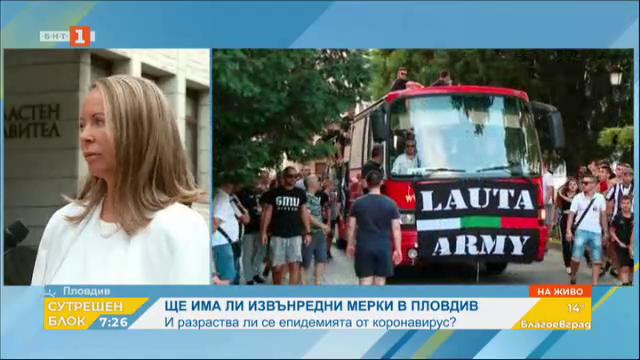 Повече заразени в Пловдив, не се увеличават рестриктивните мерки
