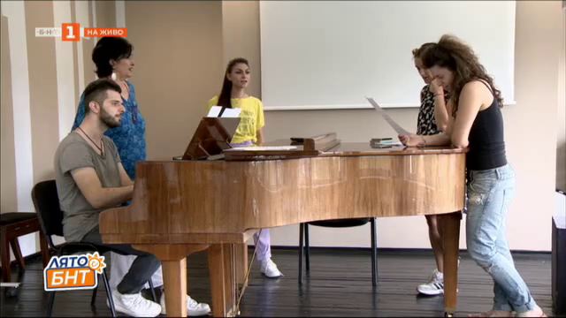 Майсторски клас по поп и джаз пеене в памет на Милчо Левиев в НБУ