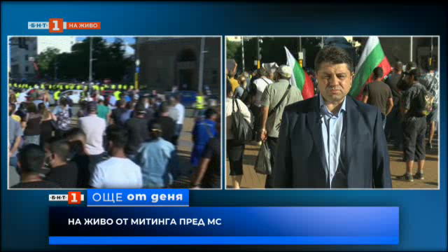 Ципов: В момента тече сценарий България да бъде отклонена от своя европейски път