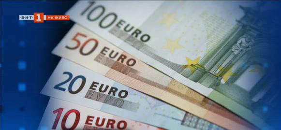 ЕЦБ обяви, че България и Хърватия официално вече са част от ERM II
