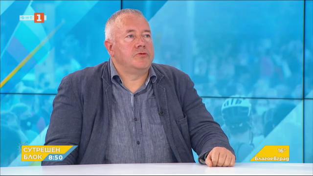 Александров: Няма драма, протестите са част от нормалния политически живот