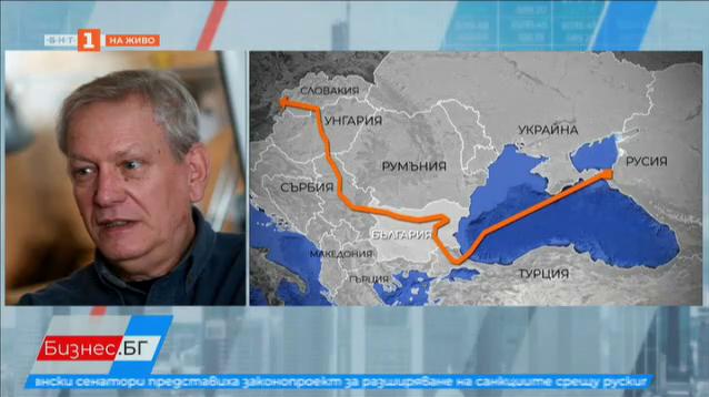 Христо Казанджиев: Балкански поток не е застрашен от спиране