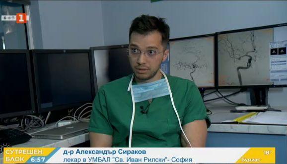 Д-р Сираков избран в борда на влиятелно медицинско списание